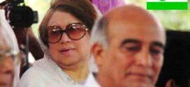 সুচিকিৎসার জন্য খালেদা জিয়ার বিদেশ যাওয়া নিশ্চিত করুন : সরকারকে এনডিপি