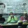 এনপিপি ও এনডিএফের চেয়ারম্যান নিলু'র ৪র্থ মৃত্যু বার্ষিকী উপলক্ষে বরগুনায় বস্ত্র বিতরণ