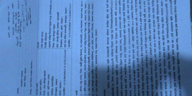 জামানতের চেক-স্টাম্প ও বেতন না দেয়ার অভিযোগ বরগুনায় এনজিওর নির্বাহী পরিচালকের বিরুদ্ধে