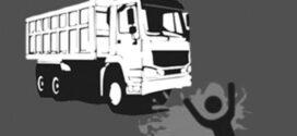 চকরিয়ায় সড়কে ট্রাক চাপায় নৈশ প্রহরী নিহত