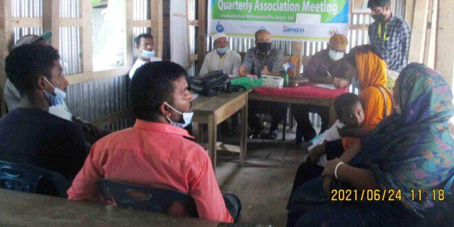 Barguna (ovi) ASA -T news PIC-24-06-21-1