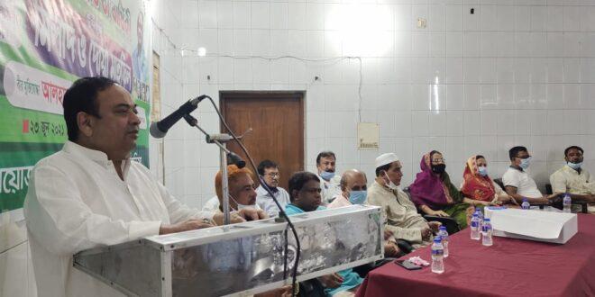 ব্রাহ্মণবাড়িয়া জেলা পরিষদের উদ্যোগে আওয়ামীলীগের ৭২তম প্রতিষ্ঠা বার্ষিকী পালিত