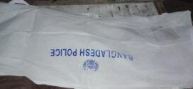 পিকআপ ভ্যানের ধাক্কায় কসবা থানার এসআই নিহত