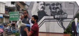 নোয়াখালী কোম্পানীগঞ্জ উপজেলা  বুধবার অবরোধ ঘোষণা করেছেন আবদুল কাদের মির্জা