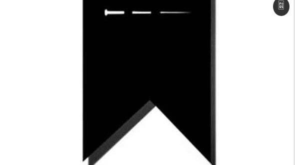 চাঁপাইনবাবগঞ্জ জেলা আ. লীগ সভাপতি মঈনুদ্দীনের মৃত্যু, প্রধানমন্ত্রীর শোক