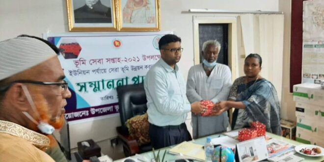 বোয়ালমারীতে সেরা ভূমি উন্নয়ন করদাতাদের সম্মাননা প্রদান