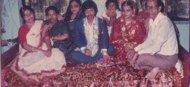 """""""শুভ বিবাহ বার্ষিকী"""" সকালবেলা'র সম্পাদক দম্পতির ৩৫তম বিবাহ বার্ষিকী"""