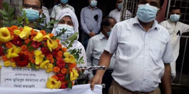 মোহনগঞ্জ হাসপাতালের স্বাস্থ্য প্রশাসক শোক দিবস কর্মসূচীতে কালো ব্যাজ ধারন করেননি