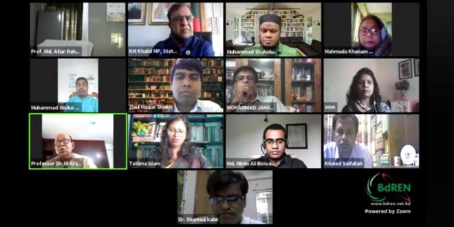 আগস্ট এলেই আমরা শোকাহত থাকি : সংস্কৃতি প্রতিমন্ত্রী
