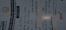 পিএইচডি'র সুবিধা বঞ্চিত জনগোষ্ঠীর অত্যাবশ্যকীয় স্বাস্থ্যসেবা প্রকল্প বন্ধ বরগুনায় নিন্ম আয়ের মানুষেরা র্দূভোগে
