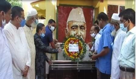 ব্রাহ্মণবাড়িয়ায় সুর সম্রাট ওস্তাদ আলাউদ্দিন খাঁর মৃত্যুবার্ষিকী পালিত